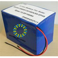 Quality Safety LiFePo4 12V 100Ah Solar Energy Storage Batteries For Emergency Power Supply for sale