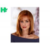 Buy cheap Generous And Decent Natural Straight Hair Synthetic Fiber Wigs For Women product