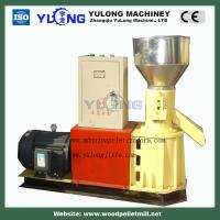 Buy cheap small wood pellet mill product