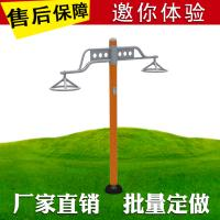 Buy cheap Integrated Outdoor Workout Equipment 120 * 120 * 108 Cm Long Life Span product