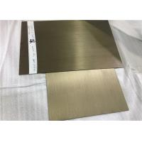 Buy cheap Anodized 5252 Aluminum Alloy Plate with Brushed finish For Decorative Parts product