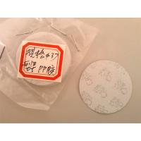 Buy cheap Aluminum foil seal for PP/PS/PE cups product