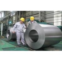 Buy cheap CRC , Cold Rolled Strip Steel , Cold Rolled Steel Sheet Thickness from 0.12-2.5mm from wholesalers