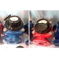 Quality Horizontal Woltman Type Water Meter 6 Inch DN150mm For Agriculture Irrigation for sale