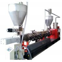 Buy cheap Manufacture Sale PVC soft Granulating Extruder Twin Screw Extruder from wholesalers