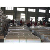Buy cheap High Reflective Flat 5052 Aluminum Sheet H32 5mm Thickness For Construction product