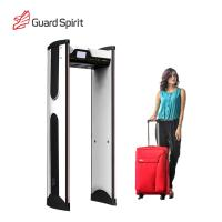 Quality Network support Security Walk Through Gate / super scanner metal detector for sale