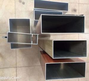 Buy cheap Visible Curtain Wall Aluminum Frame product