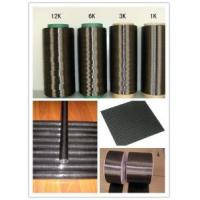 Buy cheap High Module T300 & T700 12k Carbon Fibre product
