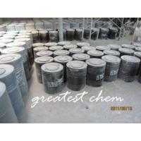 Buy cheap Calcium Carbide 305l/kg product