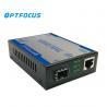 Buy cheap 1port 1000M PSE + 1port 1000M MM 1KM SFP Fiber Media Converter product
