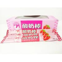 Buy cheap Strawberry Flavor Yogurt Sticks Candy / Fruit Chewy Candy Sweet And Sour product