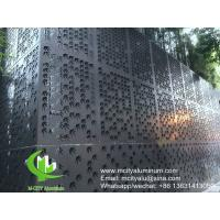 Buy cheap CNC Decorative Aluminium Sheet Wall Cladding Curtain Wall Patterned Facade Ceiling Supply product