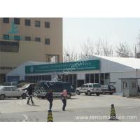 Buy cheap Clear Span Glass Wall Fabric Roof Cover Rain Tents Outdoor Events 12x60M Size product