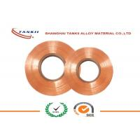 Buy cheap 0.01 - 5mm Pure Copper Sheet Alloy CuSn6 C5191 C5210 C5212 C5441 Yellow Fatigue Performance product