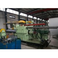Buy cheap High Accuracy Automatic Sheet Metal Slitter Machine 0.8~4.0mm 5~15 Strips product