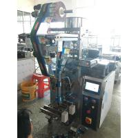 Quality Pump metering System Automatic Filling Oil Water Liquid Packing Machine 320Y for sale