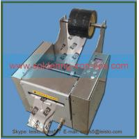 Buy cheap AT120 Automatic Tape Dispenser product