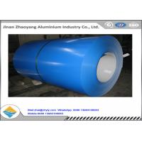 Buy cheap Polyester Color Coated Aluminum Coil for Beverage Cans / Painting Aluminum product