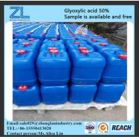 Buy cheap CAS NO.:298-12-4,glyoxylic acid 50% used in semipermanent hair straightening product