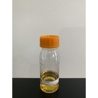 Buy cheap Propiconazole 250G/l EC ,Leaf Spot Disease Crop Fungicides , Light Brown Liquid from wholesalers