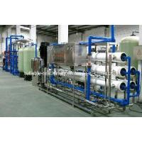 Buy cheap RO Water Treatment Machine product