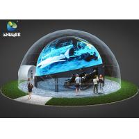 Buy cheap 360 Mmersive Projection Dome Movie Theater With 16 Chairs Built On Playground product