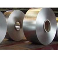 Buy cheap Silver Laminated Web / Film product