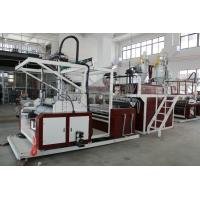 Buy cheap PE film winding machine with multi-function automatic plastic packaging machine model 1200 product