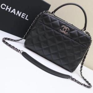 3831d79fffde Buy cheap Chanel Bags brand designer chain bag in rhomboids with top handle  replica cheap zipper