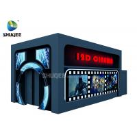 Buy cheap Arc Screen Movie Theater Equipment 12D Cinema Truck Vibration Frequency 12HZ product
