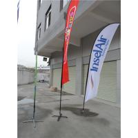 Buy cheap Advertising Custom Feather Flag Banner product