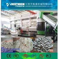Buy cheap High quality plastic pellet making machine / plastic recycling machine price / plastic manufacturing machine product