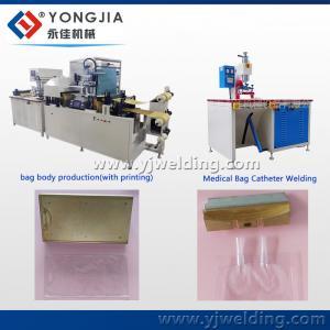 Buy cheap Automatic blood bag making machine ,fusion bag making machine product