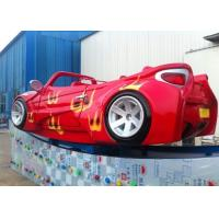 Buy cheap Colorful Painting Mini Flying Car Customized Logo For Indoor Playgrounds product