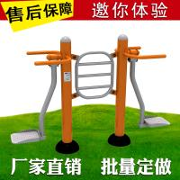 Buy cheap Durable Outdoor Workout Equipment , Movement Fitness Equipment Fixed Size product