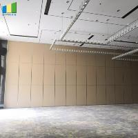 Buy cheap Durable Acoustical Aluminum System Folding Partition Walls For Restaurant from wholesalers
