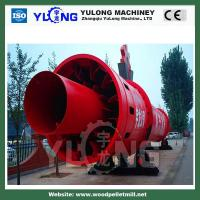 Buy cheap GHG 1.8 * 18 1 Ton per Hour Capacity Rotary Drum Wood Chip Dryer product