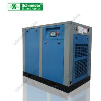 Buy cheap VSD Variable Speed Drive Air Compressor Energy Conservation Water Lubricating product