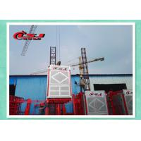 Quality 2000kg double cabin 0-63m/min speed passenger and builders hoist for sale