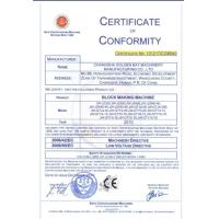 Changsha Golden Bay Environmental Sci-Tech Co.,Ltd Certifications