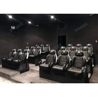 Buy cheap Aesthetic Genuine Leather Mobile 5D Cinema Three Seats In A Set For Amusement Park product