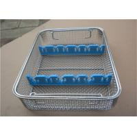 Buy cheap Decorative  Custom Silver Rectangular Wire Mesh Basket For Clean Smooth Medical/stainless steel wire mesh baskets lid product