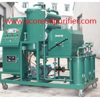 Buy cheap Waste Edible Cooking Oil Purifier product