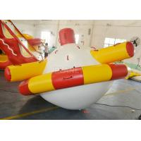 Buy cheap Disco Boat Inflatable Water Games Towable Crazy UFO Shape 2 Years Warranty product