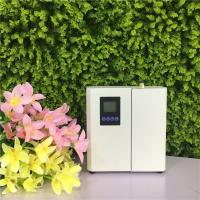 Buy cheap Electrical Wall Mounted 150ml Hvac Scent System With Lock , White Powder Metal product