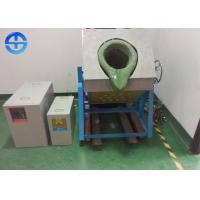 Buy cheap Compact Smelting Furnace Equipment 45 KW Medium Frequency Large Heating Capacity product
