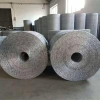 Buy cheap Galvanized Heavy Duty Chicken Wire product