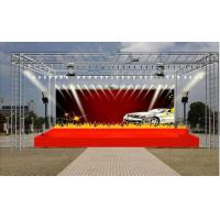 Buy cheap P5.95 Outdoor Rental LED Display with Die-casting Aluminum Cabinet product