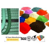 Buy cheap Stable Color Epoxy Powder Coating, Solvent Resistant Epoxy Protective Coating product
